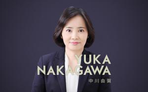 nakagawayuka