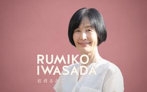 iwasadarumiko