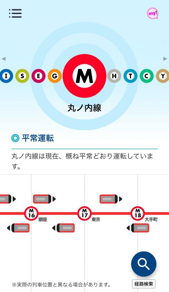 「東京メトロ my!アプリ」 混雑状況イメージ