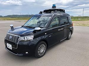 東京都プロジェクト 自動運転タクシー