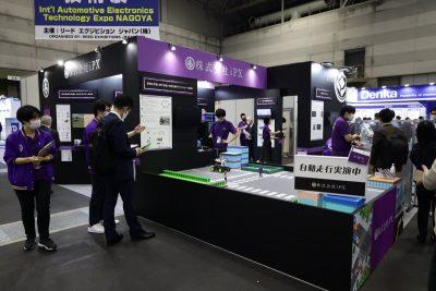 名古屋オートモーティブワールド2020 iPX社ブース