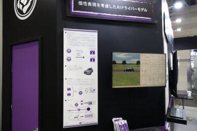 名古屋オートモーティブワールド2020 iPX社 AIドライバーモデル パネル