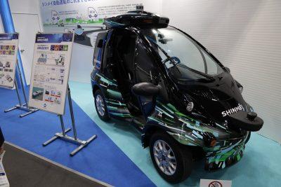 名古屋オートモーティブワールド2020 新明工業 自動追従走行車両