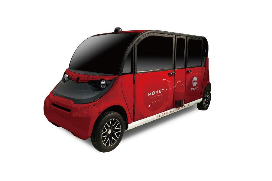 Autono-MaaS 車両