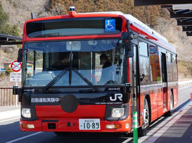 BRT 専用大型自動運転バス